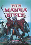 The Manga Bible - Extreme